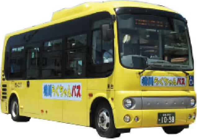 境川らくちゃんバス